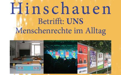 Exposition au Lycée privé Fieldgen